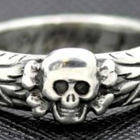 Halálfejes gyűrű