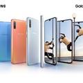Samsung Galaxy A70 – az új generáció igényei alapján készül