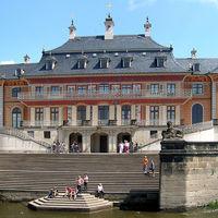 A Pillnitz-i kastély