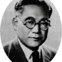 Kiichiro Toyoda (1894-1952)
