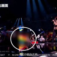Kína cenzúrázott, nem közvetítheti tovább a versenyt - Megérdemlik a diktatúrák az Eurovíziót?