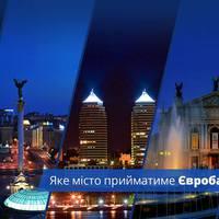 Ma élőben kampányolnak Ukrajna polgármesterei az Eurovízióért