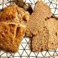 A hónap receptje: soda bread, azaz az ír szódás kenyér