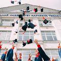 Frissdiplomások figyelmébe: fizetett gyakornoki programok az EU intézményeinél