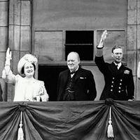 II. Erzsébet: