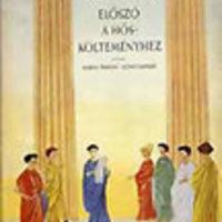 Hegedüs Géza: Vergilius ifjúsága (Előszó a hőskölteményhez