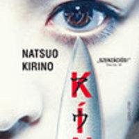 Natsuo Kirino: Kín