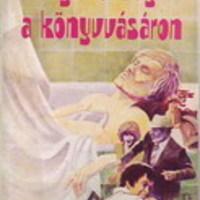 Isaac Asimov: Gyilkosság a könyvvásáron