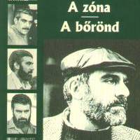 Dovlatov, Szergej: A Zóna