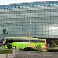 Jelentősen bővít a Flixbus Budapesten