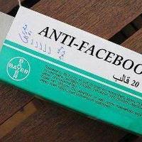 Hogyan váljunk Facebook-mémmé és hogyan ne!