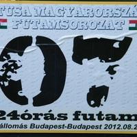 3Tusa rali 2012. /4. futam - 24 órás rali
