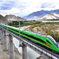 Tibet első villamosított vasútvonala