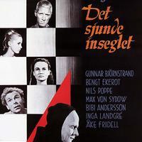 316. A Hetedik Pecsét (Det Sjunde Inseglet) - 1957
