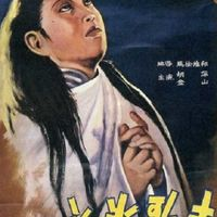 105. Éjféli Dal (夜半歌声) - 1937