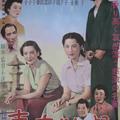 257. Tokiói Történet (東京物語) - 1953