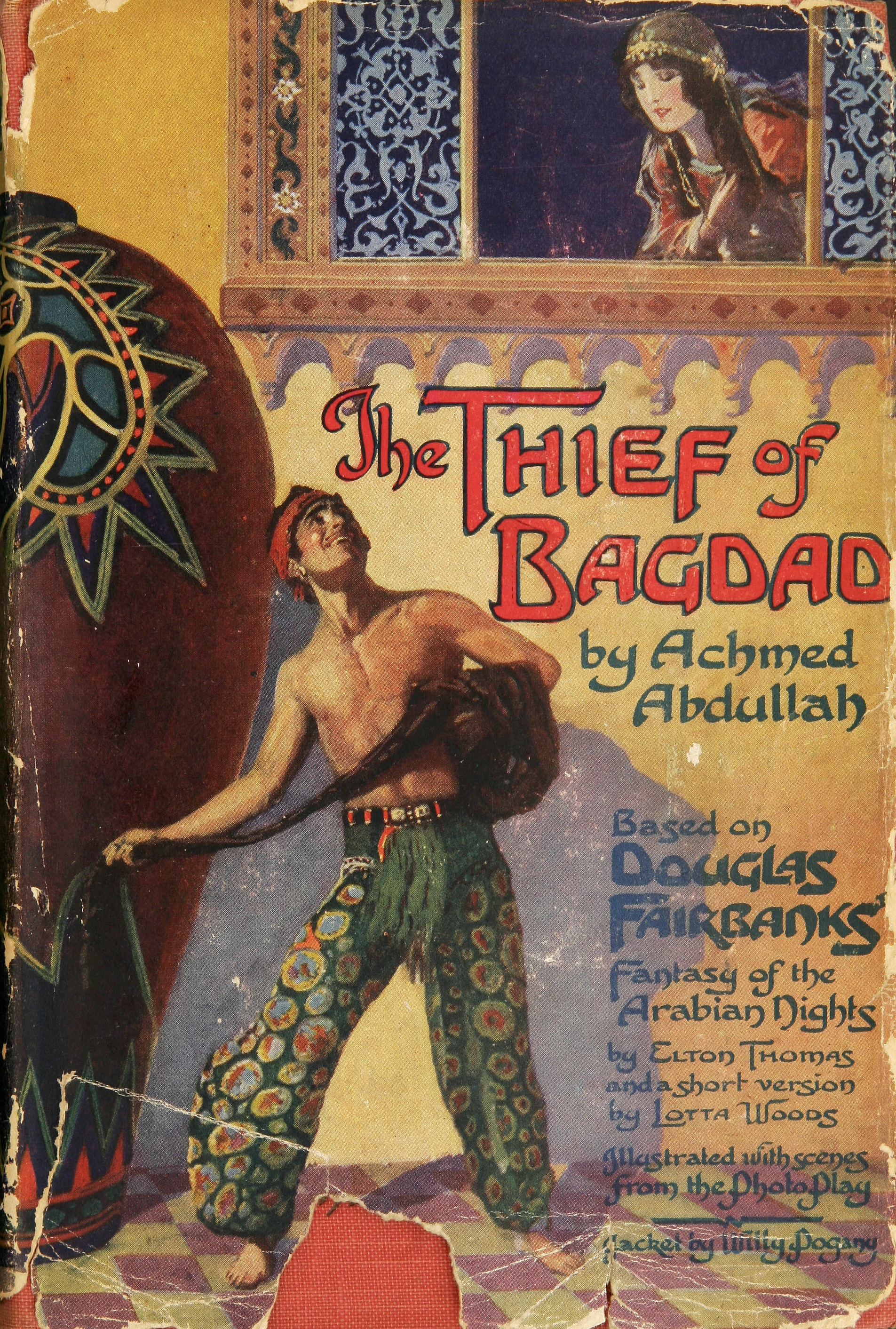 poster007-the-thief-of-bagdad-theredlist.jpg