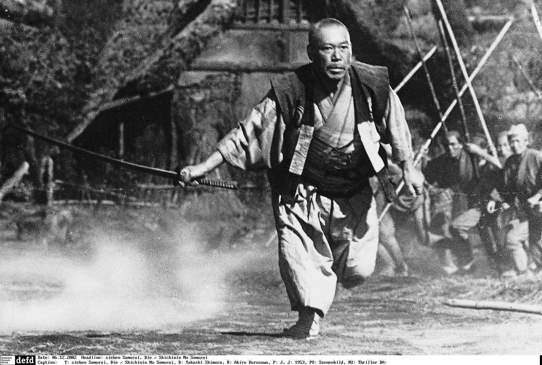 shichinin-no-samurai_kukprv.jpg