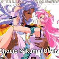 Megjelent az AniMagazin idei első száma
