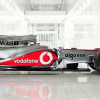 Forradalom az F1-ben: a McLaren MP4-25 technikai részletei