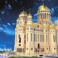 Magyar pénzből épül Bukarestben Európa legnagyobb bazilikája