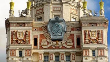Szocreál stílusú felhőkarcolók Budapesten?