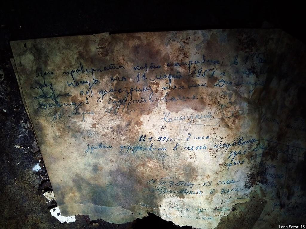 Korabeli kézzel írt feljegyzés a múmia fizikai állapotáról (Fotó: lana-sator.livejournal.com)