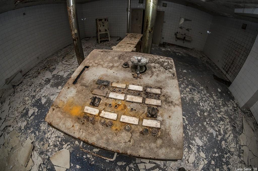 A lift kezelőfelülete (Fotó: lana-sator.livejournal.com)