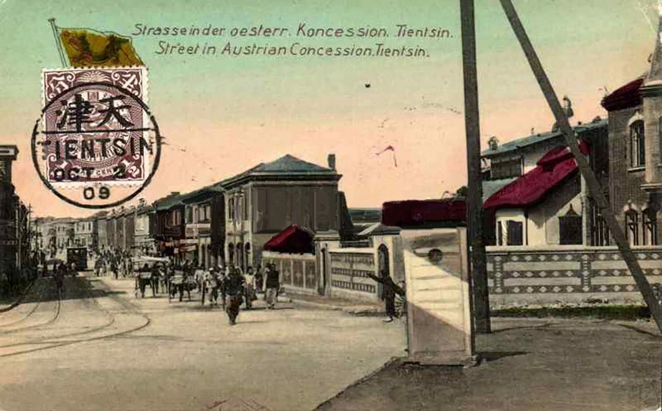Gyarmatunk ütőere, a Ferenc József utca, amelyet 1908-ban neveztek át az ekkor elhunyt kínai nagykövetünk után Czikann báró utcának. (Tulajdonos: Falanszter.blog.hu)
