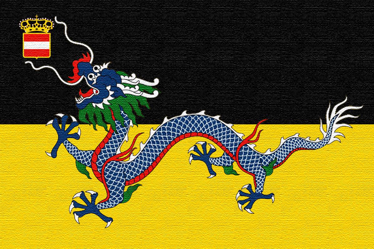 Az Osztrák-Magyar Monarchia tiencsini gyarmatának zászlaja. (Forrás: Deviantart.com)