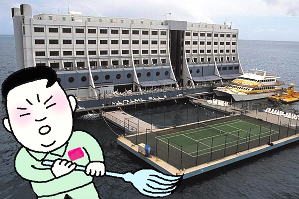 Kis Uni rendet rak (Kollázs: Chosun.com)