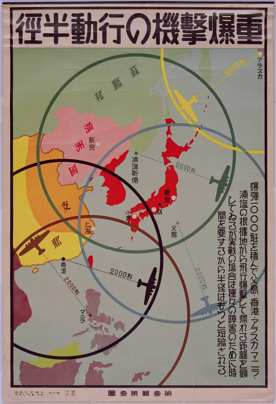 japan-ranges.jpg