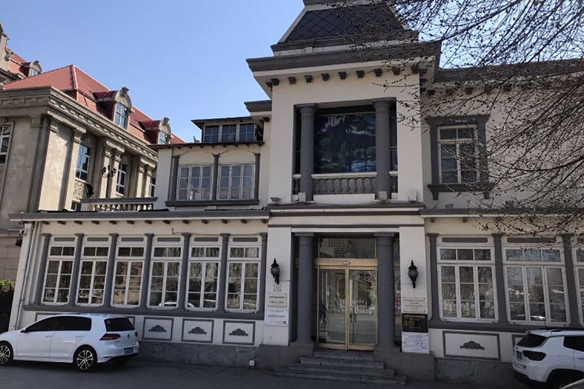 Az egykori Osztrák-Magyar tiencsini főkonzulátusának épülete napjainkban. (Fotó: Panoramio, com és Trip.com)