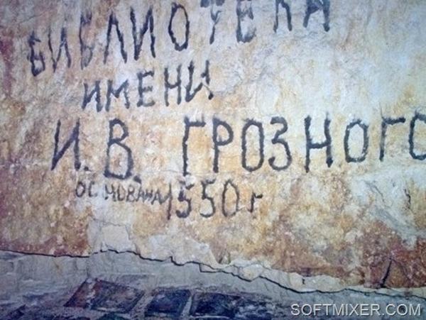 kreml6.jpg