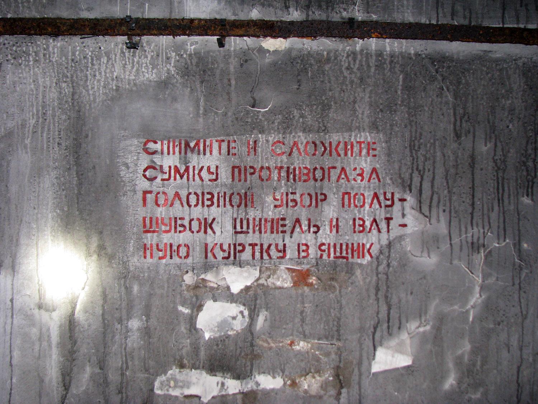 Fotó: Kizmus Szabolcs