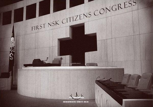 nsk congress.jpg