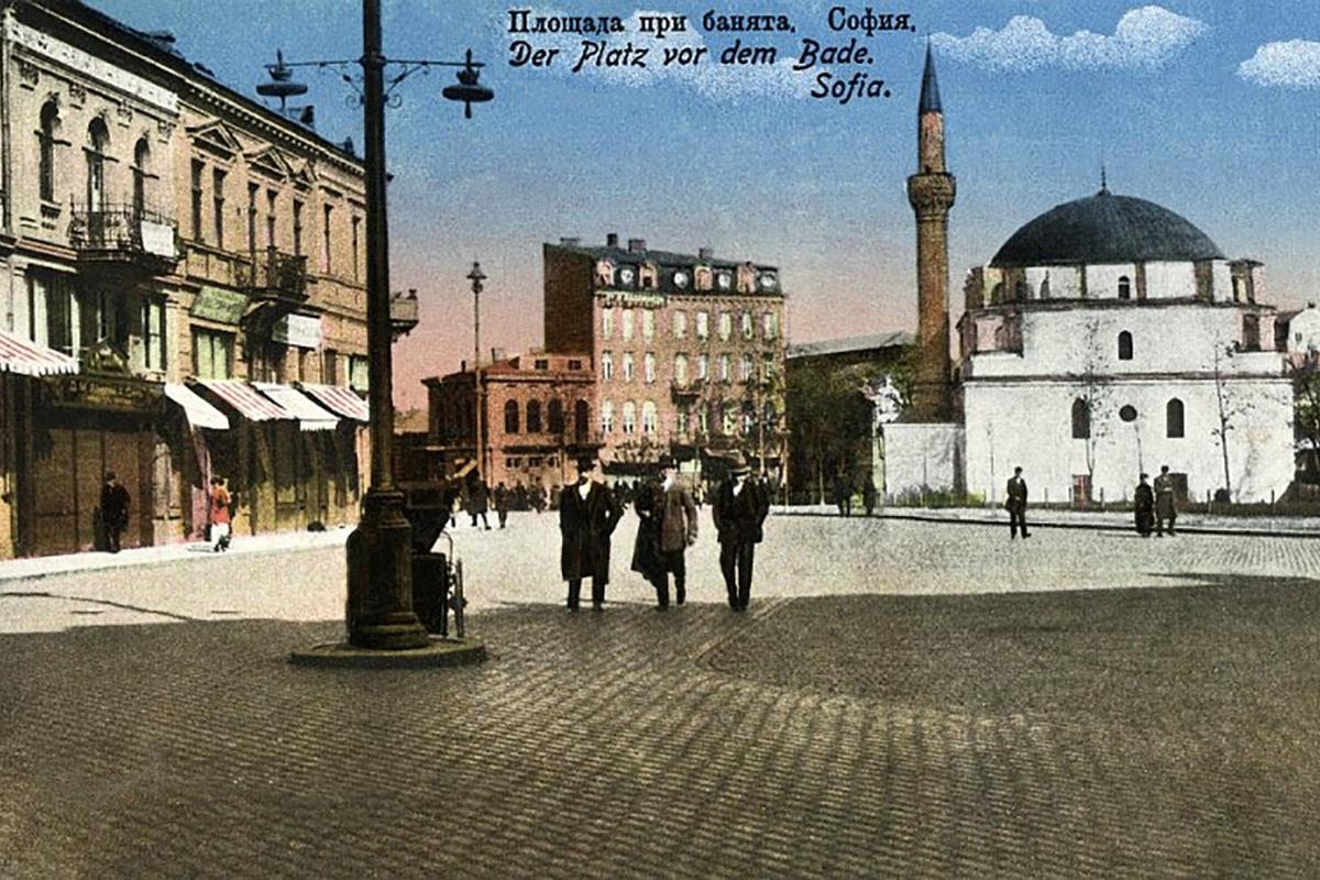 A Banyabasi tér a századfordulón.. (Forrás: Stara-Sofia.com)