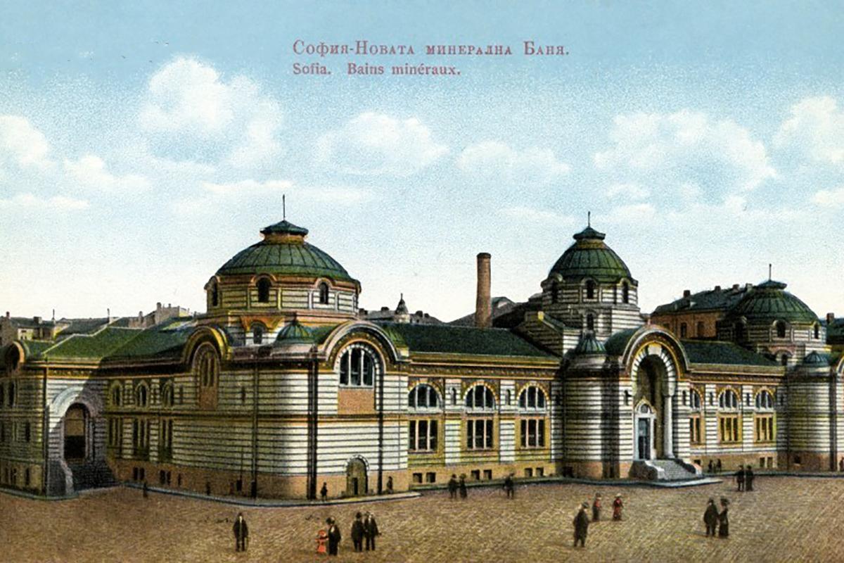 A lebontott törökfürdők pótlására egy új városi közfürdőt építettek, amelynek építése 1906-től 1912-ig tartott. (Forrás: Stara-Sofia.com)