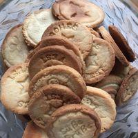 Vaniliás kekszek