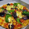 Aranyporos pizza a legdrágább