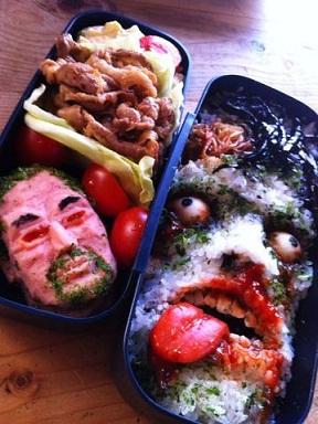 scary-japanese-food_small_1346672726.jpg_288x384