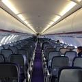 Így zsúfoltak be újabb 9 ülést a legújabb Wizz-gépekbe