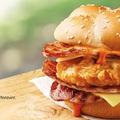 Triplán baconös csirkeburger az ausztrál KFC-ben