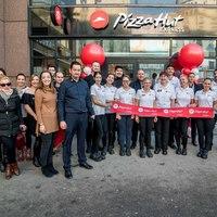 Két Pizza Hut is nyílt a héten Budapesten