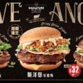 Brutális Angus széria a hongkongi Mekiben!