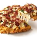 Szintet lépett a KFC csirke-pizzája