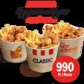 Egyszemélyes kosarakkal támad a KFC