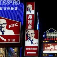 A Főnök sajtos-baconös marhái - KFC körkép külföldről