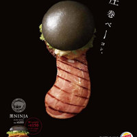 Nyelvöltögető fekete burger Japánból