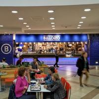 Megnyílt a Westendben a világ második Bellozzo étterme!